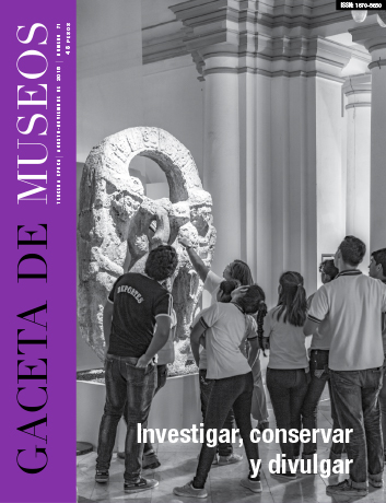 Ver Núm. 71 (2018): Investigar, conservar y divulgar